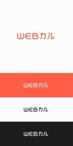 designdesignさんのWEBサービスロゴの作成への提案