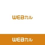 qtoonさんのWEBサービスロゴの作成への提案