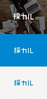 tanaka10さんの採用ページ制作サービスのロゴ作成への提案