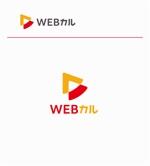 Doing1248さんのWEBサービスロゴの作成への提案