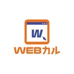 sriracha829さんのWEBサービスロゴの作成への提案