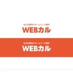 buzzrousさんのWEBサービスロゴの作成への提案