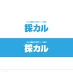 buzzrousさんの採用ページ制作サービスのロゴ作成への提案