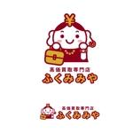 pepper13さんの買取専門店のロゴ作成を希望していますへの提案