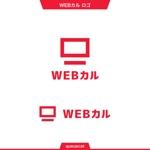 queuecatさんのWEBサービスロゴの作成への提案