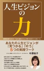 cozouさんの電子書籍 表示デザインをお願いします。への提案
