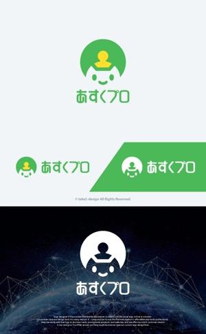 take5-designさんの新サービス「あすくプロ」のロゴ作成(プロファウンド株式会社(R2/1/14設立))への提案