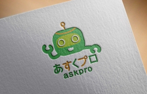 rietoyouさんの新サービス「あすくプロ」のロゴ作成(プロファウンド株式会社(R2/1/14設立))への提案