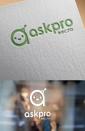 ns_worksさんの新サービス「あすくプロ」のロゴ作成(プロファウンド株式会社(R2/1/14設立))への提案