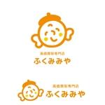 marutsukiさんの買取専門店のロゴ作成を希望していますへの提案