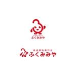 Yolozuさんの買取専門店のロゴ作成を希望していますへの提案