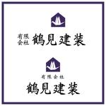 鶴をイメージした建設会社のロゴの作成への提案