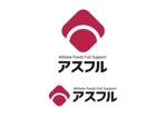 スポーツ食材提供サイト「アスフル」のロゴへの提案