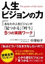 elephant_studioさんの電子書籍 表示デザインをお願いします。への提案