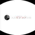 Hiroyuki_0827さんの電子書籍 表示デザインをお願いします。への提案