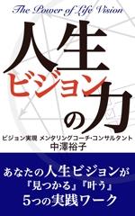 Weblio51さんの電子書籍 表示デザインをお願いします。への提案