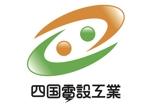 Tokyo-spiceさんの「四国電設工業株式会社」電気工事店のロゴ作成への提案