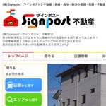toshikunさんのお部屋探し、土地建物売買、不動産経営への提案