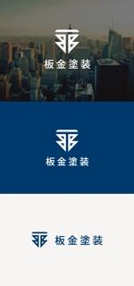 tanaka10さんの板金塗装組合のロゴへの提案