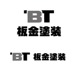 tukasagumiさんの板金塗装組合のロゴへの提案