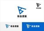 Suisuiさんの板金塗装組合のロゴへの提案