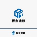 rgm_mさんの板金塗装組合のロゴへの提案