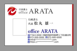 aoieagr-ikさんの行政書士 office ARATAの名刺作成への提案