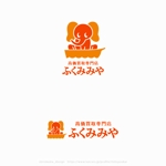 itohsyoukaiさんの買取専門店のロゴ作成を希望していますへの提案