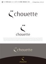 kzdesignさんのスキンケア雑貨「chouette(シュエット)」のブランドロゴの募集への提案
