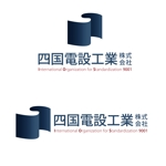 kenken7さんの「四国電設工業株式会社」電気工事店のロゴ作成への提案
