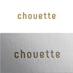 drkigawaさんのスキンケア雑貨「chouette(シュエット)」のブランドロゴの募集への提案