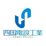 re-manさんの「四国電設工業株式会社」電気工事店のロゴ作成への提案