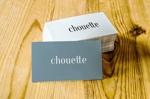 nakagami3さんのスキンケア雑貨「chouette(シュエット)」のブランドロゴの募集への提案