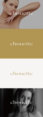 tanaka10さんのスキンケア雑貨「chouette(シュエット)」のブランドロゴの募集への提案