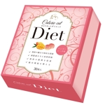 horimiyakoさんの女性向けダイエット補助食品(カット・燃焼系)顆粒タイプのパッケージデザインへの提案