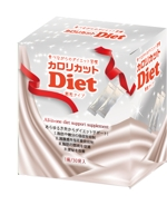 birzさんの女性向けダイエット補助食品(カット・燃焼系)顆粒タイプのパッケージデザインへの提案