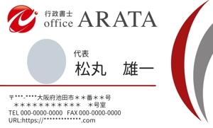 ai_onecueさんの行政書士 office ARATAの名刺作成への提案
