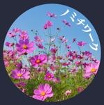 nomichiさんの写真を編集して、より魅力的な「プロフィール写真」を作成しよう!~ #はじめてのアドビ ~への提案