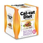 GONBEIさんの女性向けダイエット補助食品(カット・燃焼系)顆粒タイプのパッケージデザインへの提案