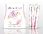 N_Matさんの女性向けダイエット補助食品(カット・燃焼系)顆粒タイプのパッケージデザインへの提案