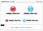 kometogiさんの「四国電設工業株式会社」電気工事店のロゴ作成への提案