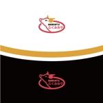 wisteriaquaさんの買取専門店のロゴ作成を希望していますへの提案