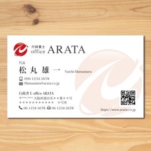 morris_designさんの行政書士 office ARATAの名刺作成への提案