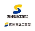 tsujimoさんの「四国電設工業株式会社」電気工事店のロゴ作成への提案