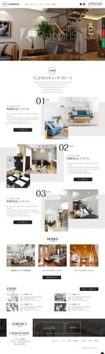 ウェブサイトのTOP画面のデザイン製作への提案