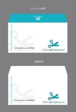 jpccleeさんのコンサル会社の封筒デザイン <洋長3>への提案