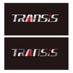 yoshinonさんの「TRANSiS」のロゴ作成への提案