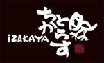 luckさんの新規オープン!和風居酒屋の看板ロゴ作成お願いします!!への提案