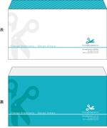 kon_さんのコンサル会社の封筒デザイン <洋長3>への提案