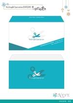 yukitty0419さんのコンサル会社の封筒デザイン <洋長3>への提案